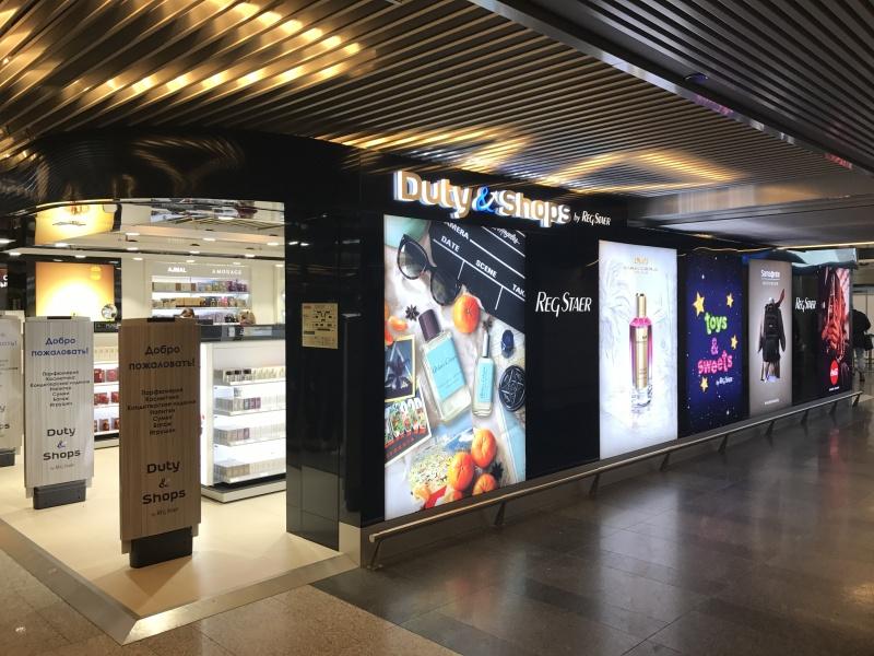 Где купить сигарет в аэропорту внуково электронные сигареты корвус одноразовые